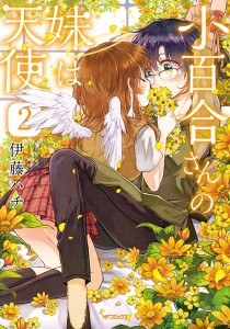 imouto02-cover-OL